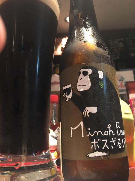 箕面ビール「ボス猿IPA」