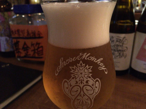 志賀高原ビール 其の十 / No. 10 - 。酒米を使ったIPA