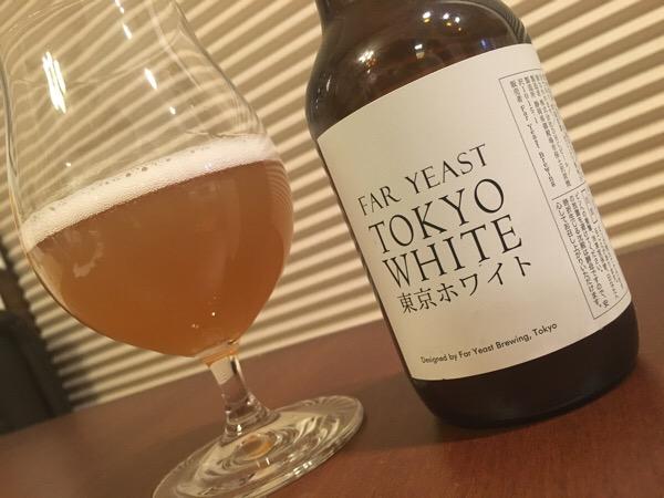 Far East 東京ホワイト