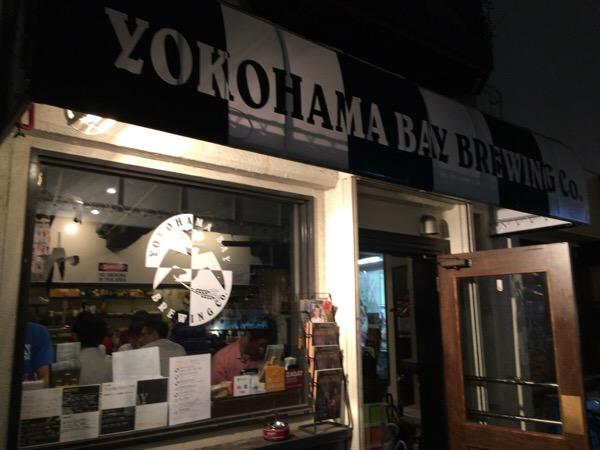 横浜ベイブルーイング
