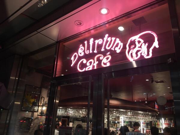 デリリウムカフェトーキョー